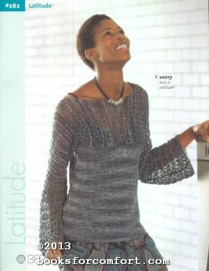 7 Designs Berroco Boho /& Boho Colors #239 Knitting /& Crochet Pattern Book
